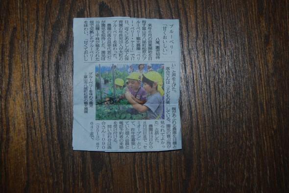 富山7月18日(1)