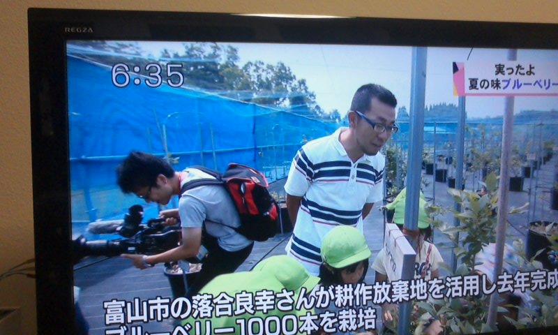 新着情報テレビで放送されました。
