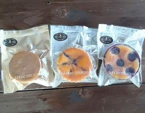 焼き菓子(3種)